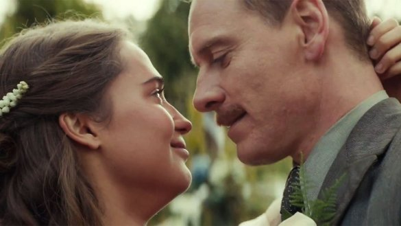 Light between oceans